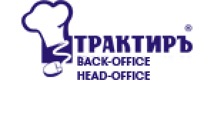 Программное обеспечение  Трактир Head-Office
